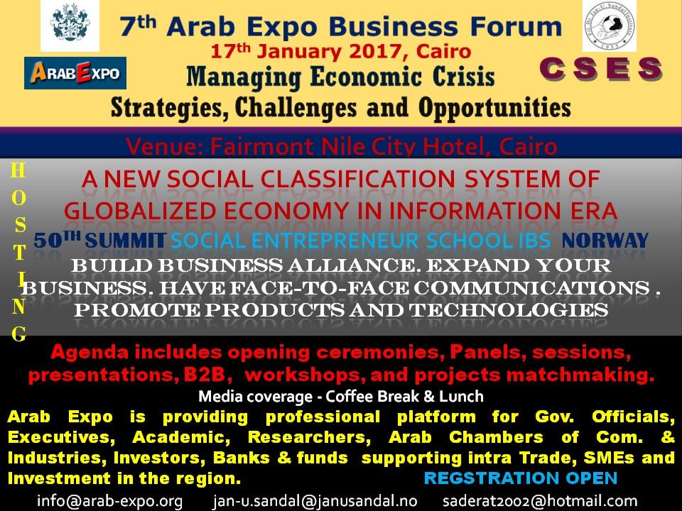 Invitation to 50th SUMMIT and Social Entrepreneur School IBS